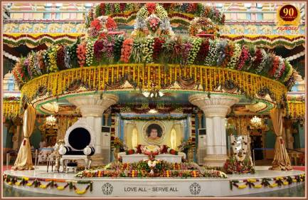 aradhana day 2015