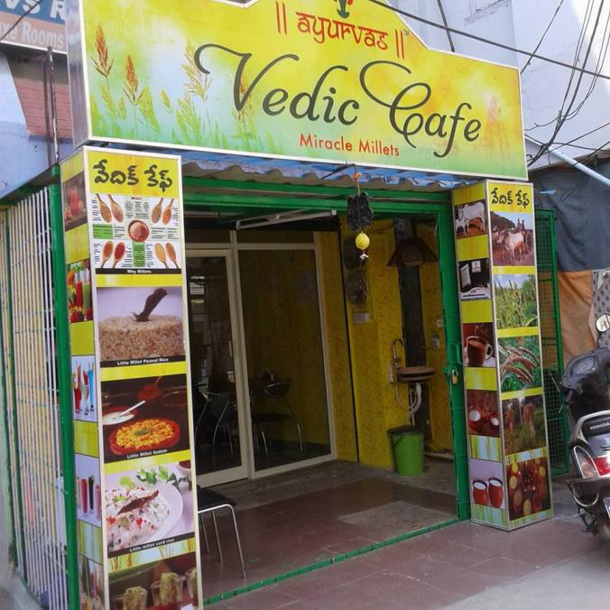 vedic cafe, puttaparthi